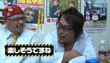 サラもり刑事~パチスロ捜査班~ #3 新宿アラジン編(後編2)