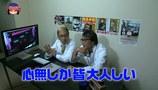 サラもり刑事~パチスロ捜査班~ #7 スロットサンエイ編2(後編)