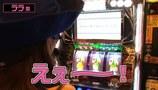 NORISEN QUEST #2 ZEUS北小金店(後半戦)