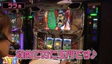 NORISEN QUEST #6 アビバ鶴見店(後半戦)