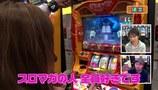 松本ゲッツ!!L #3 e-Zone宇都宮店(前編)