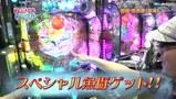 らぶパチらぶスロ #65 CRスーパー海物語IN沖縄3(前編)