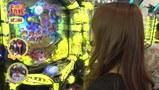 ポコポコ大作戦 #15 ポコ美&山ちゃんボンバー・&田中由姫 TOHO要町店(前編)
