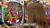 ポコポコ大作戦 #18 ポコ美&助六&シルヴィー メッセ三鷹店(後編)