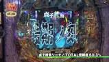 ポコポコ大作戦 #24 ポコ美&ドテチン&りんか隊長 パラッツォ蕨店(後編)