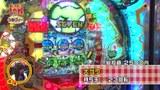 ポコポコ大作戦 #37 ポコ美&優希&シルウ゛ィー デルパラ吉川店(前編)