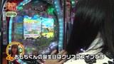 ポコポコ大作戦 #39 ポコ美&おもちくん&田中由姫 デルパラ吉川店(前編)