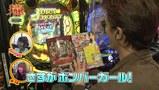 ポコポコ大作戦 #43 ポコ美&和泉純&りんか隊長 TOHO要町店(前編)