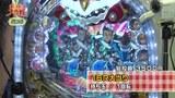 ポコポコ大作戦 #45 ポコ美&パンダ&はっち チャレンジャー光が丘店(前編)
