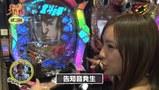 ポコポコ大作戦 #47 ポコ美&山ちゃんボンバー&nanami チャレンジャー光が丘店(前編)