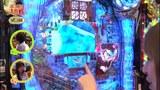 ポコポコ大作戦 #53 ポコ美&七之助&田中由姫 パラッツォ新検見川(前編)