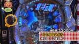 ポコポコ大作戦 #54 ポコ美&七之助&田中由姫 パラッツォ新検見川(後編)