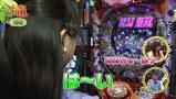 ポコポコ大作戦 #61 山ちゃんボンバー&柳まお&るる あそべるデルパラ若葉駅前(前編)