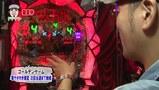 パチマガGIGAWARS シーズン9 #2 第1回戦 ドテチンVS助六VSポコ美(後半戦)