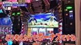 嵐と松本 81話~84話