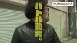木村魚拓の旅打ちってやつは。 #3 石川県小松~金沢 前編