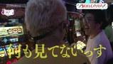 木村魚拓の旅打ちってやつは。 #14 大阪府京橋 後編