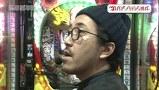 木村魚拓の旅打ちってやつは。 #18 東京都平和島 後編