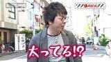 木村魚拓の旅打ちってやつは。 #55 東京都 篠崎 前編