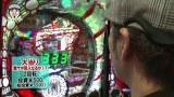パチマガGIGAWARS シーズン11 #7 第4回戦 ドテチンVSポコ美VSシルヴィー(前半戦)