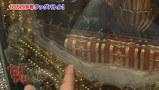 ういちと塾長のやりますか!?やりませんか!? #4 千葉県佐倉市でヤリますか!?ヤリませんか!? Vol.4