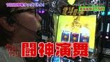 ういちと塾長のやりますか!?やりませんか!? #24 27万円を巡る骨肉の争い Vol.4