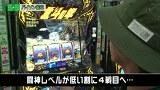 一発逆転 5☆5奪取 #5 辻ヤスシVS朱音VS東條さとみVSバイソン松本