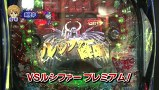 パチマガGIGAWARS シーズン14 #7 第4回戦 優希VS七之助VSるる(前半戦)