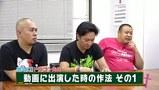 高田馬場 グレート映像会議汁 #11 教えて!ドラゴン広石先生(前半戦)