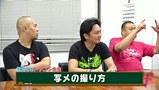 高田馬場 グレート映像会議汁 #12 教えて!ドラゴン広石先生(後半戦)