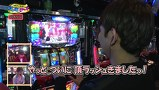 レビンとバッチのゲッツ&ゴー!! #1 キングNo.1世田谷店(前編)