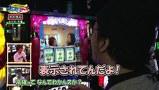 レビンとバッチのゲッツ&ゴー!! #3 キングNo.1世田谷店(前編)