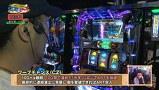 レビンとバッチのゲッツ&ゴー!! #4 キングNo.1世田谷店(後編)
