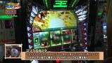 レビンとバッチのゲッツ&ゴー!! 5話~8話