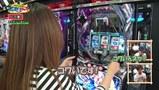 レビンとバッチのゲッツ&ゴー!! #8 キング会館日野店(後編)