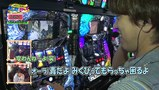 レビンとバッチのゲッツ&ゴー!! #9 パーラーコスモ光が丘(前編)