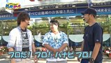レビンとバッチのゲッツ&ゴー!! #10 パーラーコスモ光が丘(後編)