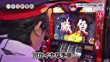 パチす郎電鉄 #47 中武・まりもの逆襲なるか??