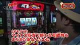 マネーの豚2匹目~100万円争奪スロバトル~ #1 ういちVSオモダミンC(前半戦)