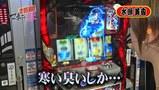 マネーの豚2匹目~100万円争奪スロバトル~ #5 水瀬美香VS伊藤真一(前半戦)