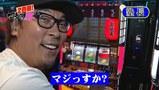 マネーの豚2匹目~100万円争奪スロバトル~ 9話~12話