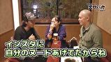 しんのすけのスロバカ with由美子 #1 炸裂「リオデジャネイロ!!」
