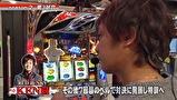 パチスロバトルリーグS シーズン2 #3 第3試合 KEN蔵VS大和編