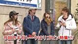 パチマガGIGAWARS超 シーズン3 1話~4話