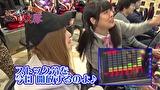 マネーのメス豚2匹目~100万円争奪パチバトル~ #1 桜キュインVSおもちくん(前半戦)