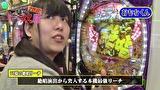 マネーのメス豚2匹目~100万円争奪パチバトル~ #2 桜キュインVSおもちくん(後半戦)