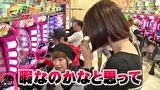 マネーのメス豚2匹目~100万円争奪パチバトル~ #4 天野麻菜VSせんだるか(後半戦)