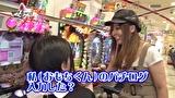 マネーのメス豚2匹目~100万円争奪パチバトル~ 25話~29話
