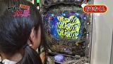 マネーのメス豚2匹目~100万円争奪パチバトル~ #26 おもちくんVSシルヴィー(後半戦)