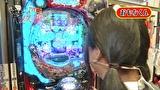 マネーのメス豚2匹目~100万円争奪パチバトル~ #31 おもちくんVSかおりっきぃ☆(後半戦)